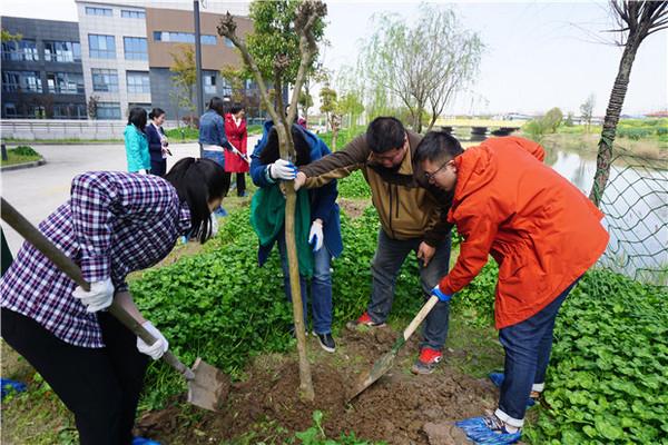 履行环保职责,推广绿色金融